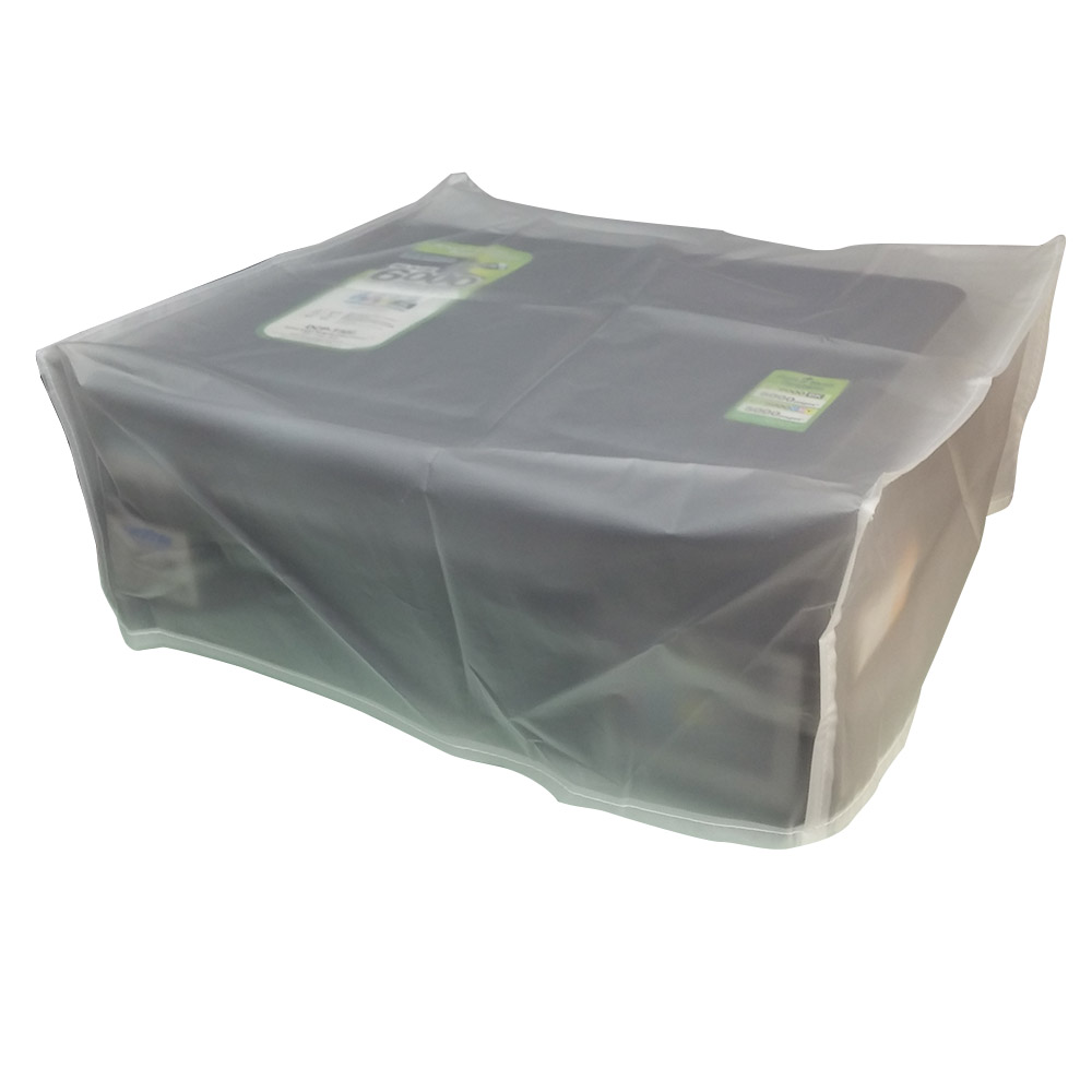 EZstick 印表機防塵套 - 27種尺寸可選擇