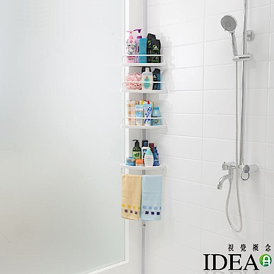 IDEA-頂天立地角落收納架