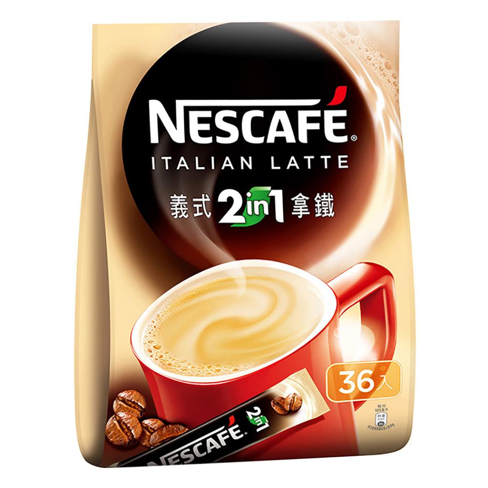 雀巢咖啡二合一無糖拿鐵袋裝12gx36入