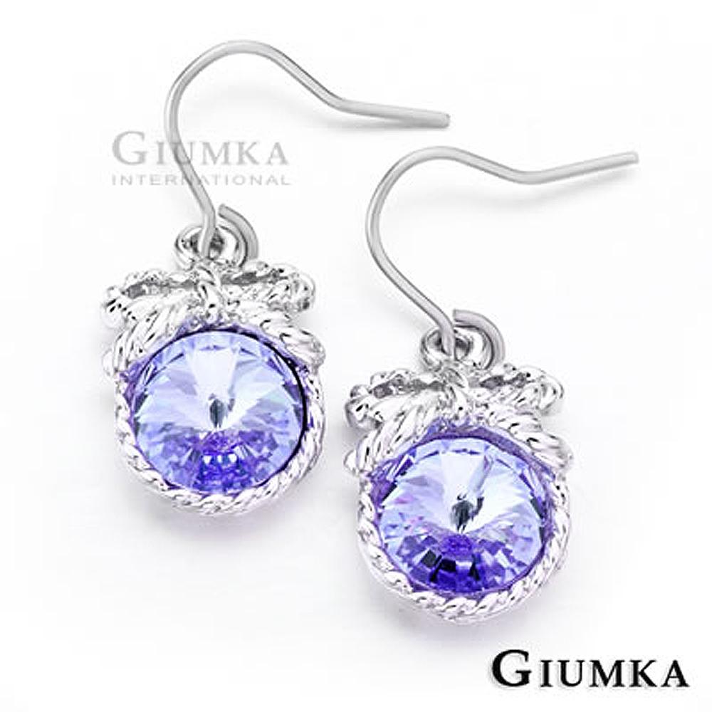 GIUMKA耳環 麻花蝴蝶結耳勾式垂墜耳環(銀色紫鋯)