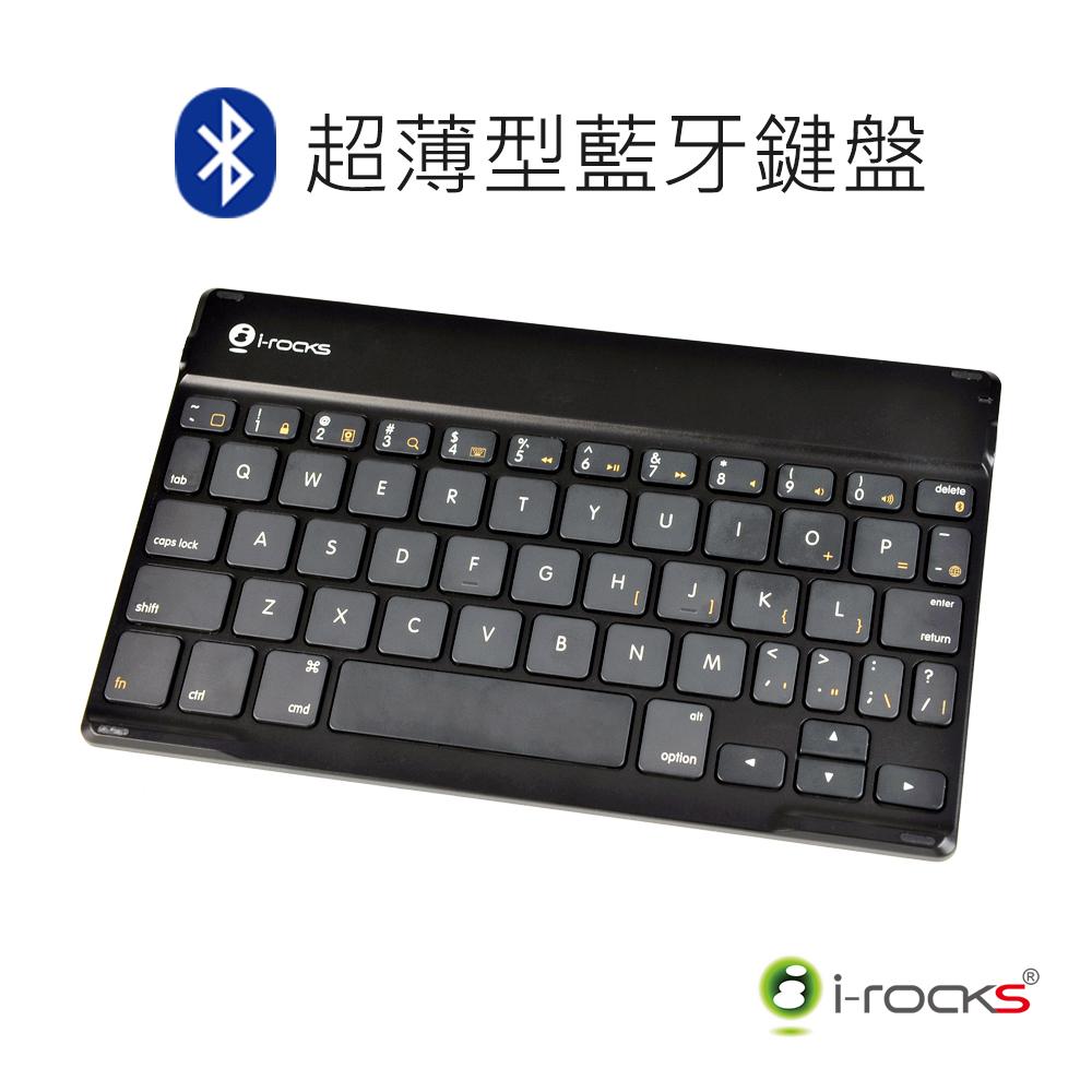 i-Rocks IRK35B超薄型藍牙鍵盤