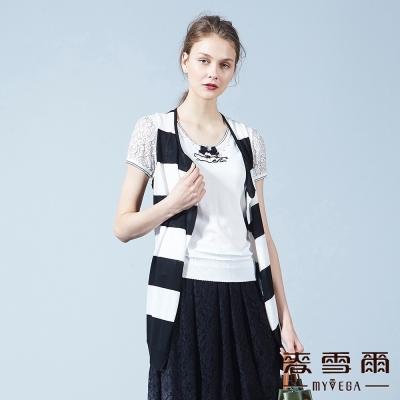 麥雪爾 V領條紋針織背心-黑