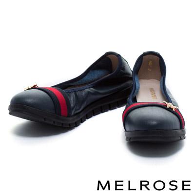 休閒鞋 MELROSE 雙色織帶全真皮縮口厚底休閒鞋-藍