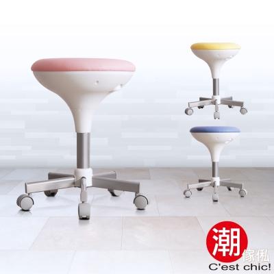 CestChic-星星小鎮圓椅-MIT-三色 W49.5*D49.5*H56.5cm