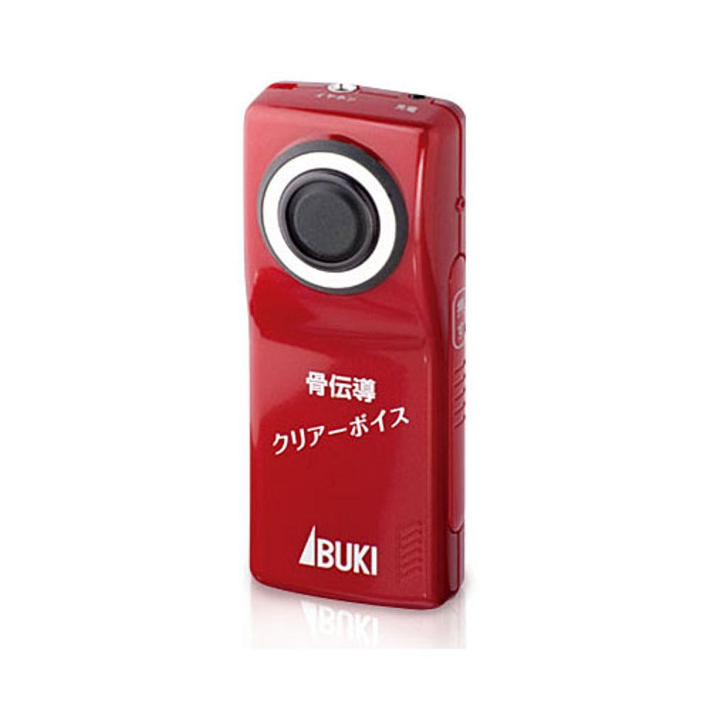 IBUKI 骨傳導-音聲擴聽器