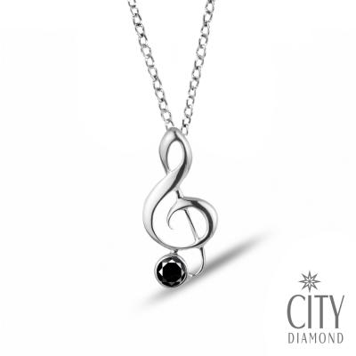 City Diamond【黑色篇章】10分黑鑽石『心戀音符』鑽石項鍊(白K) @ Y!購物