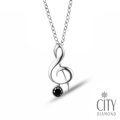 City Diamond【黑色篇章】10分黑鑽石『心戀音符』鑽石項鍊(白K)