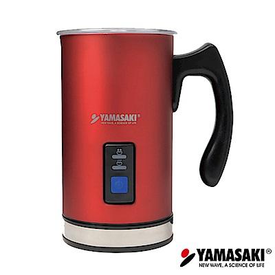 YAMASAKI 山崎冷熱兩用電動奶泡機 SK-308MF