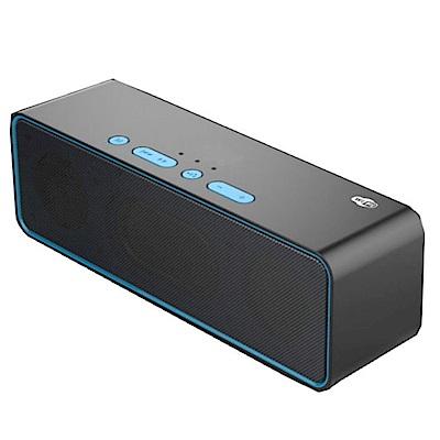 AI 人工智能無線2.1聲道藍牙音箱擴音喇叭