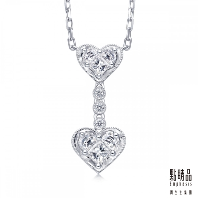 點睛品 Emphasis  Lady Heart  18KW 雙甜心鑽石項鍊