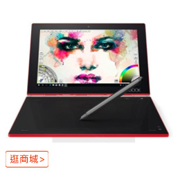聯想New Yoga book 4G/128G 10.1吋