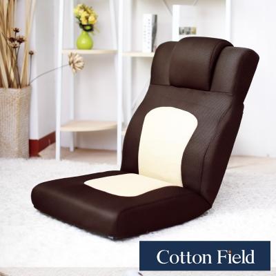 棉花田 尼爾 多段式折疊和室椅-咖