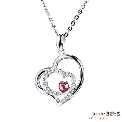 J'code真愛密碼 戀在心裡純銀墜子 送項鍊