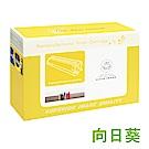 向日葵 for Samsung MLT-D101S 黑色環保碳粉匣