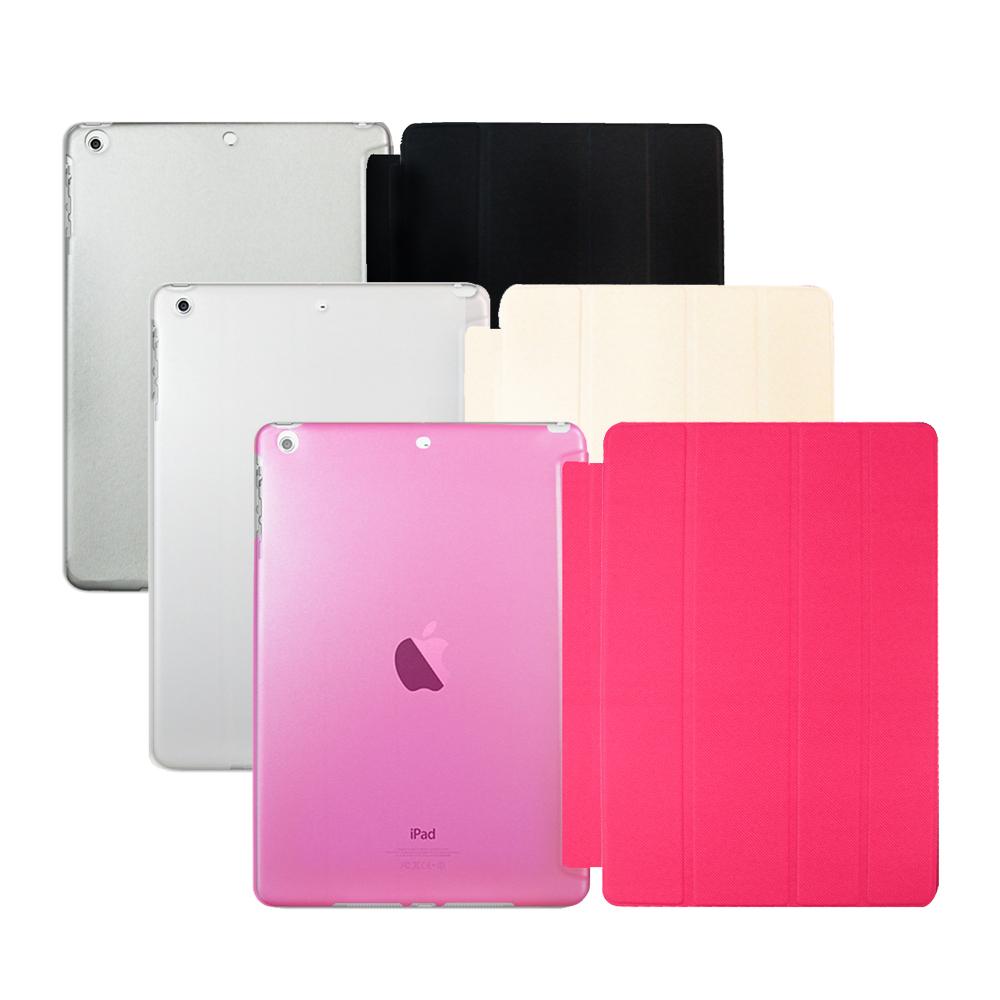 iPad Air / iPad 5 英倫斜紋風 四折商務皮套 平板保護套