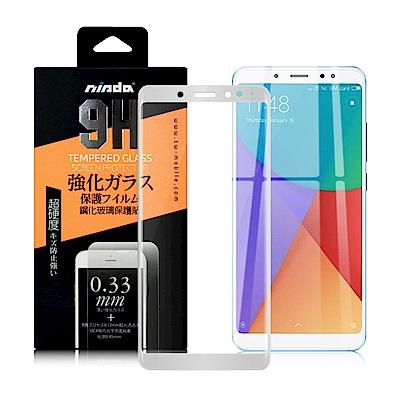 NISDA for MIUI 紅米 Note 5 滿版鋼化0.33mm玻璃保護貼...