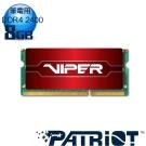 Patriot美商博帝 毒蛇四代 DDR4 2400 8GB 筆電用記憶體