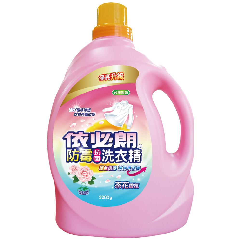 依必朗抗菌防霉洗衣精-茶花香氛3200g*4瓶