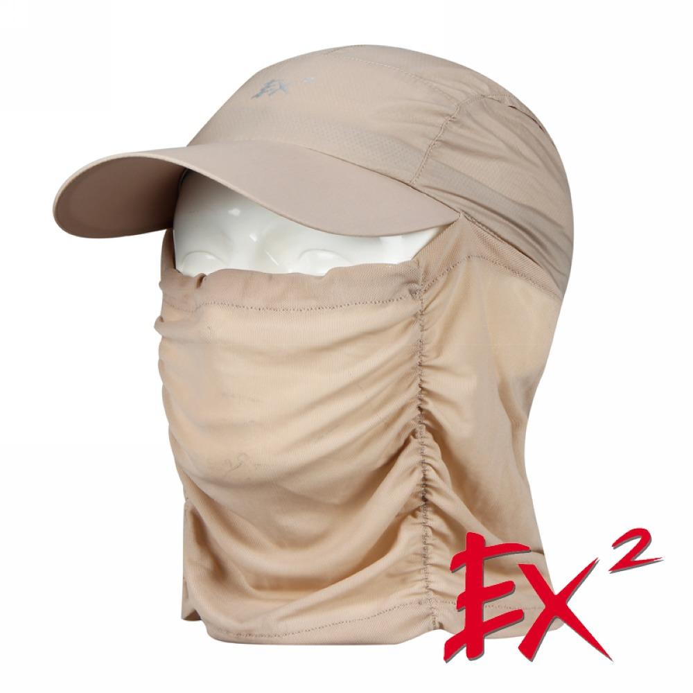 德國EX2完全防護透氣遮陽帽(卡其)
