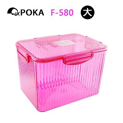 POKA 防潮箱 F-580 (櫻花粉)