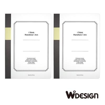 W2Design思考手札-方眼筆記本A4-兩入組(白)