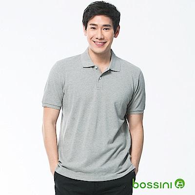 bossini男裝-純棉POLO衫18淺灰