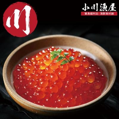 小川漁屋  日本原裝醬油漬鮭魚卵(500G/盒)