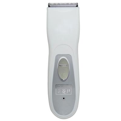 【立菱尹】專業級充插電動剪髮器(LM-S7000)