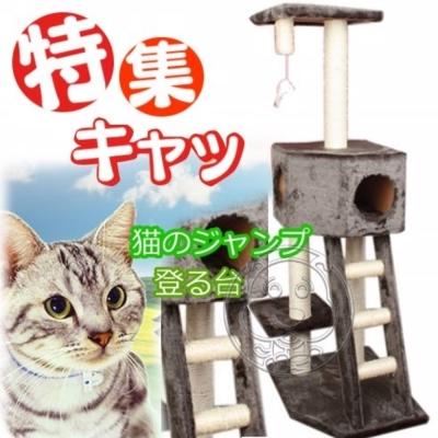 貓跳台樓梯遊戲屋 (附樓梯)