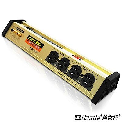 Castle 蓋世特 【全新升級版】電源淨化濾波轉接器-8座3孔