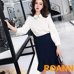 撞色拼接襯衫+開衩魚尾裙兩件套 (白色)-ROANN