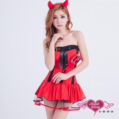 角色扮演 俏麗小魔 惡魔萬聖節派對表演服(紅F) AngelHoney天使霓裳