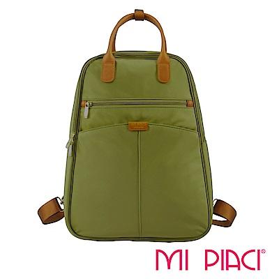 MI PIACI-VIVIAN系列-多功能後背包-卡其綠1681264