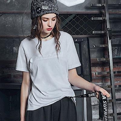 DADA SUPREME 織帶刺繡圓領上衣-女-白