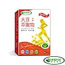 威瑪舒培 大豆萃取物膠囊(30粒/瓶)