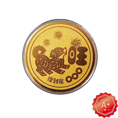 A+ 狗來旺福 999千足黃金紀念金幣