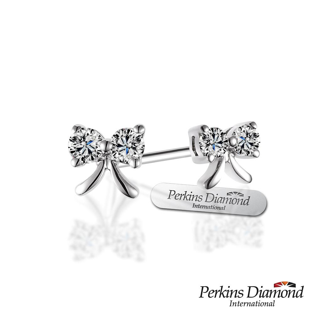 PERKINS 伯金仕 - EarQ系列 0.12克拉鑽石耳環