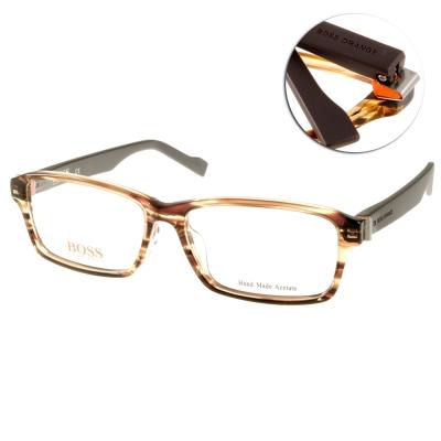 BOSS ORANGE眼鏡 極簡時尚/棕咖啡#BR8025F 6SE
