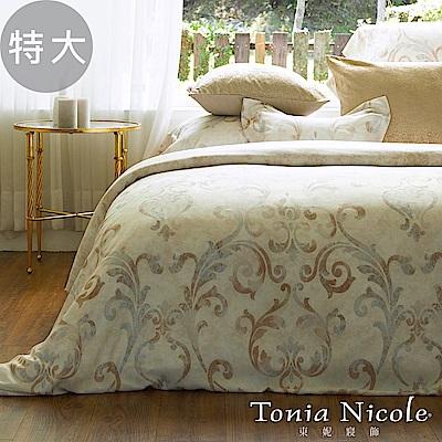 Tonia Nicole東妮寢飾 相遇巴洛克超水感100%萊賽爾天絲被套床包組(特大)