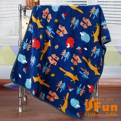 iSFun 狐狸童話 嬰兒童保暖珊瑚絨毛毯 藍100x75cm