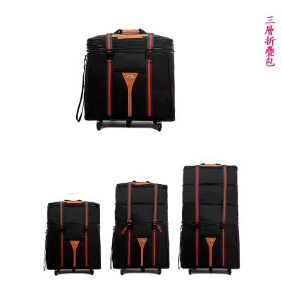 PUSH!旅遊用品超擴展大容量行李箱旅行袋旅行箱