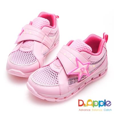Dr. Apple 機能童鞋 發光銀河流星休閒童鞋-粉