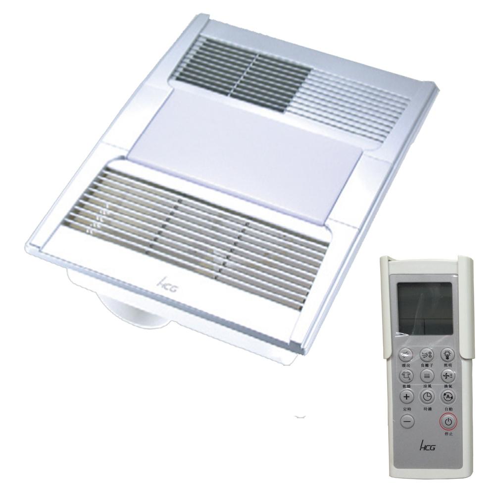 HCG EF510R浴室多用機-110V(遙控)