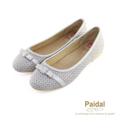 paidal 編織網紋小結娃娃鞋芭蕾舞鞋包鞋-霧銀