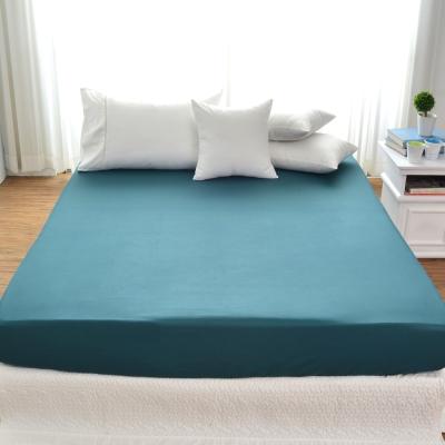 Cozy inn 簡單純色-孔雀藍-200織精梳棉床包(加大)
