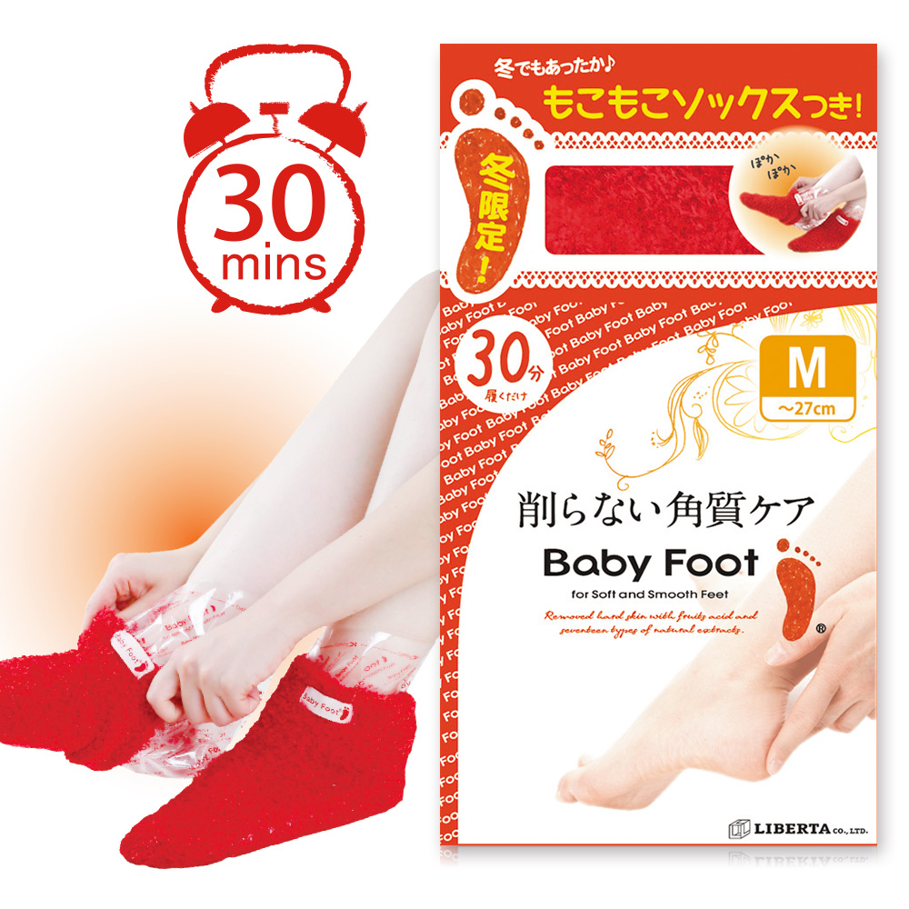 Baby Foot寶貝腳 (美足襪限定版)30分鐘快速版足膜+美足襪(原價699)