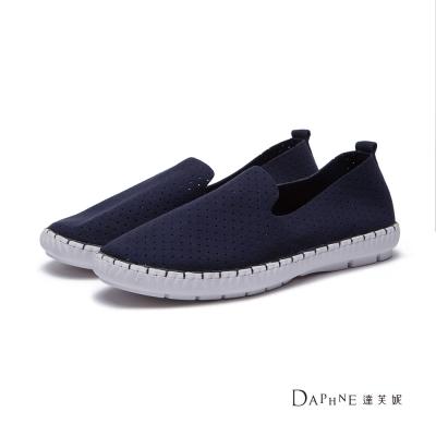 達芙妮DAPHNE-休平底鞋-沖孔布面尖頭平底懶人鞋-深藍