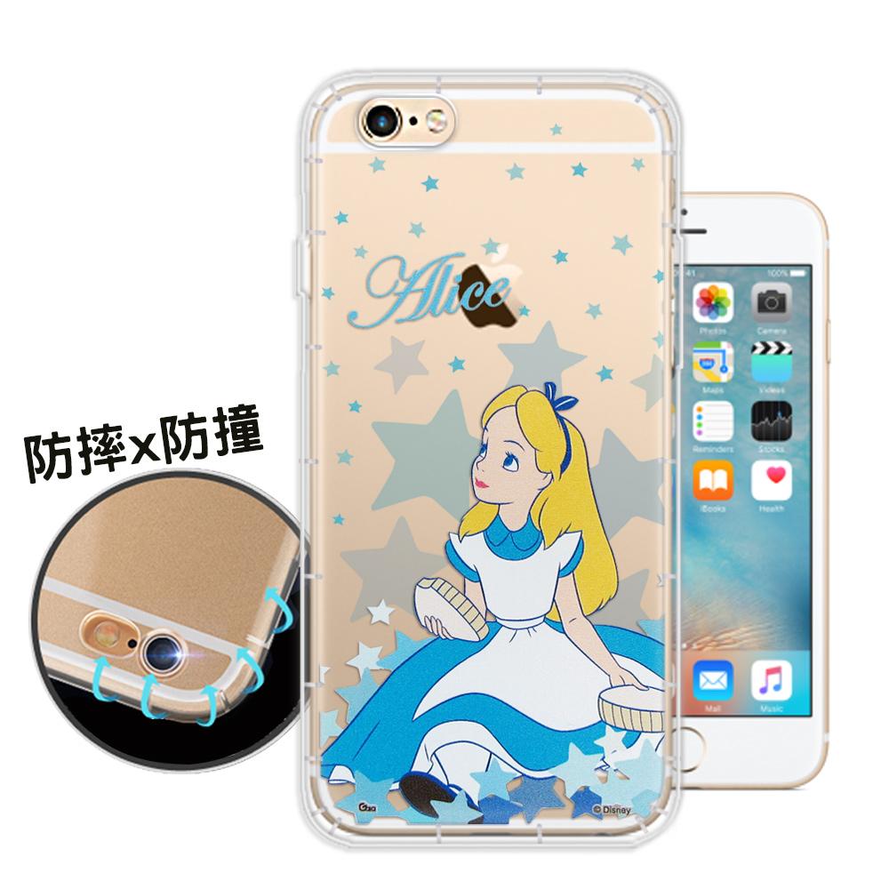 迪士尼授權正版iPhone 6s 4.7吋星星系列空壓安全手機殼愛麗絲