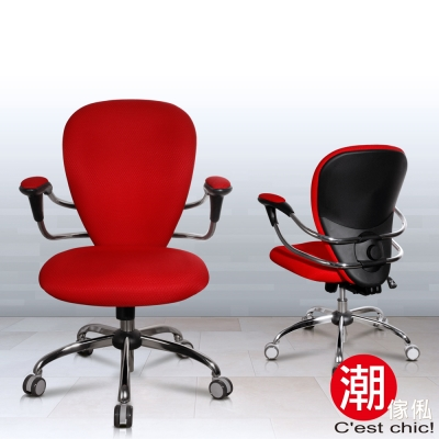 Cest Chic-Soho蘇活公寓夢想辦公椅-MIT - 紅 W69*D69*H98cm