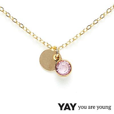 YAY You Are Young 法國品牌 Sultane 粉水晶項鍊 金色